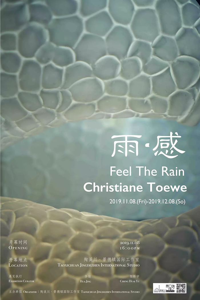 "<strong>feel the rain""雨·感'"" </strong>"